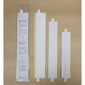 FTB5S 袋とじ製本テープ B5長辺用(257mm対応) 10枚入り probind-shop