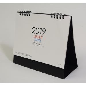 名入れ卓上カレンダー/300冊セット/シンプルタイプ(368円/冊)