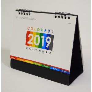 名入れ卓上カレンダー/200冊セット/カラフルタイプ(398円/冊)