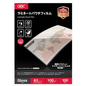 アコ・ブランズ・ジャパン パウチフィルムYP100A3R probind-shop