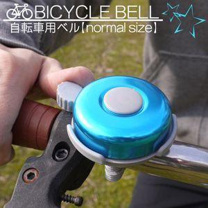 サイクルベル 大  ブルー|probrand