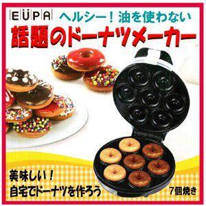EUPA 電気ドーナッツメーカー  7個焼き|probrand