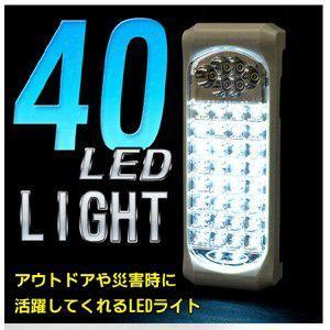 縦型スーパーLED40灯ランタン  超高照度 手持ち,吊り下げ,壁掛け可能 |probrand
