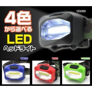 とにかく明るい、コンパクト LEDヘッドライト 4色|probrand