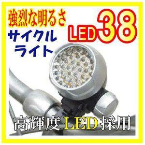 38灯LEDサイクルライト|probrand