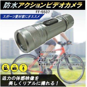 防水仕様 HD/ハイビジョン アクションカメラ&ドライブレコーダー FF-5537|probrand