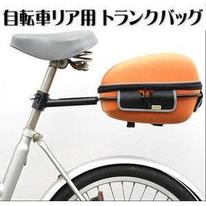 自転車  リア用トランクバッグ|probrand