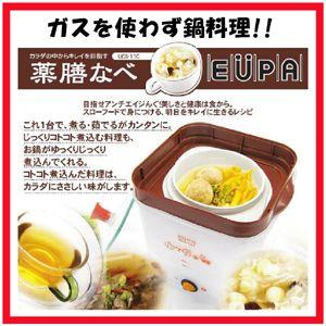薬膳なべ ユーパ EUPA|probrand