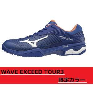 ミズノ(MIZUNO) ウェーブエクシードツアー3AC WAVE EXCEED TOUR 3 AC ...