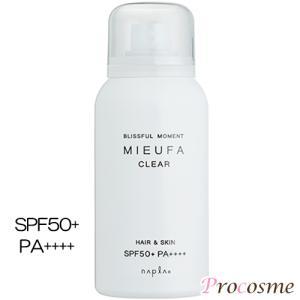 シンプルだけど上品、香る髪用UVケア。 紫外線から髪と肌をしっかり守ります。  SPF50+ PA+...