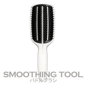髪に負担のかかるドライを短時間で、しかも美しくスタイリングすることができるドライに特化したヘアブラシ...
