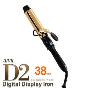 アイビル D2アイロン 38mm ゴールドバレル トリコインダストリーズ 最高温度190℃の設定でも...