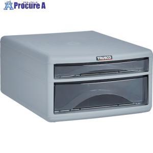 TRUSCO プラスチックレターケース A4浅型1段、深型1段 PA4-SW2 ▼000-0566 トラスコ中山(株)  【代引決済不可】|procure-a