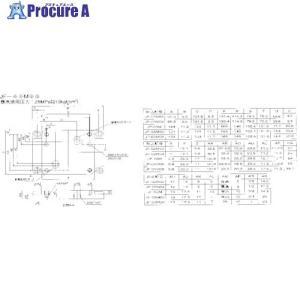 ダイキン サブプレート JF-02M03 ▼101-5699 ダイキン工業(株)|procure-a