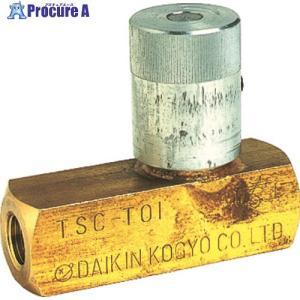 ダイキン 小形絞り弁ネジ接続形 TSC-T01 ▼102-0404 ダイキン工業(株)|procure-a