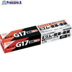 コニシ ボンドG17 170ml(箱) #13...の関連商品5