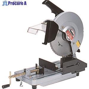 【送料無料】新ダイワ 小型切断機チップソーカッター LA120-C 116-9564[40397K][APA] (株)やまびこ|procure-a