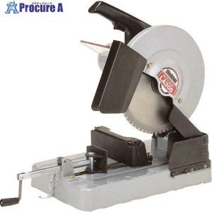 【送料無料】新ダイワ 小型切断機307mmチップソーカッター 低速型 LA305-C(LA305C) 116-9572[62333K][APA] (株)やまびこ|procure-a
