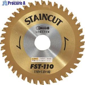 エビ ステンカット 110mm FST110 ▼123-7934 (株)ロブテックス LOBSTER|procure-a