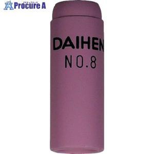 ダイヘン TIG溶接 ノズル No.8 5個H21B23 ▼293-1885(株)ダイヘンテクノサポート|procure-a