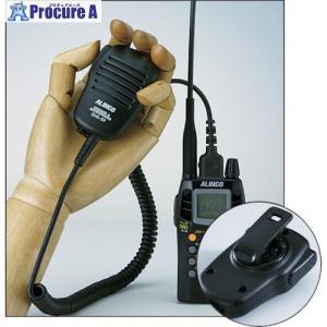 アルインコ スピーカーマイク EMS59 ▼294-7692 アルインコ(株) 電子事業部|procure-a