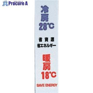 光 冷房(コミック) CM246-10 ▼305-6970 (株)光|procure-a