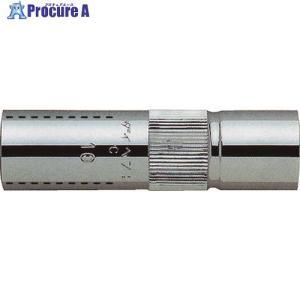 ダイヘン CO2/MAG溶接用部品、ノズルNo.10 5個U4167G01 ▼306-0241(株)ダイヘンテクノサポート|procure-a