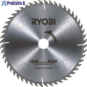 リョービ レーザーチップソー 165mm W-660ED-K ▼320-0329 リョービ(株) RYOBI|procure-a