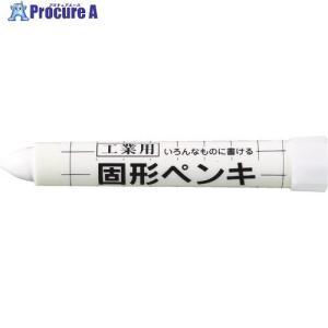 サクラ 固形ペンキ 白KSC50-W ▼331-6378(株)サクラクレパス|procure-a