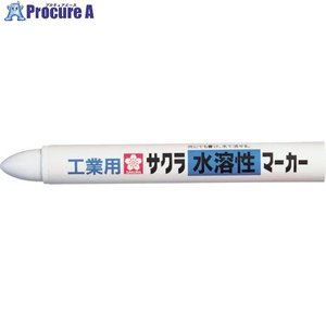 サクラ 水溶性マーカー 白WSC50-W ▼332-4303(株)サクラクレパス|procure-a