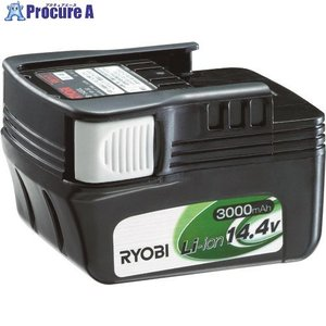 リョービ リチウムイオン充電池 14.4VB-1430L ▼336-9226京セラインダストリアルツールズ(株)|procure-a