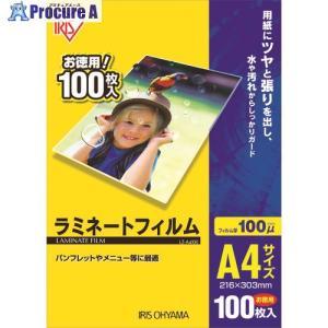 IRIS 539387 ラミネートフィルム A4サイズ 100枚入 100μ LZ-A4100 ▼3...