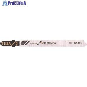 ボッシュ ジグソーブレード ナイフ刃 3本入り T-113A/3 3枚▼351-9741 ボッシュ(株) BOSCH|procure-a