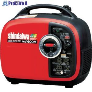 新ダイワ 防音型インバーター発電機 1.6kVA IEG1600MY ▼374-9886 (株)やまびこ|procure-a