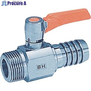 ASOH エースボールZero ホースニップル型 PT1/2XΦ14BH-0414 ▼382-1471アソー(株)|procure-a