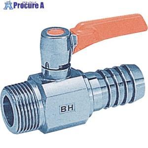 ASOH エースボールZero ホースニップル型 PT1/2XΦ16BH-0416 ▼382-1480アソー(株)|procure-a