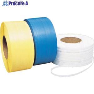 積水 梱包機用PPバンド Hタイプ 15.5×2500m ブルー15.5H-B ▼382-7313積水樹脂(株)|procure-a
