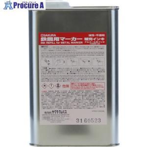 サクラ 鉄鋼用マーカー補充インキ 桃HPKK1000ML-20P ▼384-8027(株)サクラクレパス|procure-a