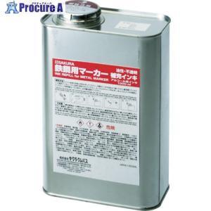 サクラ 鉄鋼用マーカー補充インキ 黒HPKK1000ML-49BK ▼384-8060(株)サクラクレパス|procure-a