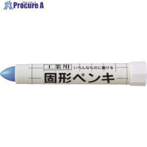 サクラ 固形ペンキ 青KSC36-BU ▼384-8094(株)サクラクレパス|procure-a
