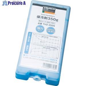 TRUSCO 保冷剤 350g 強冷タイプ THZ-350S ▼409-7491 トラスコ中山(株)|procure-a