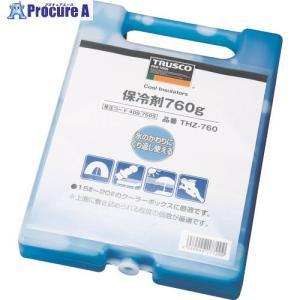 TRUSCO 保冷剤 760g THZ-760 ▼409-7505 トラスコ中山(株)|procure-a