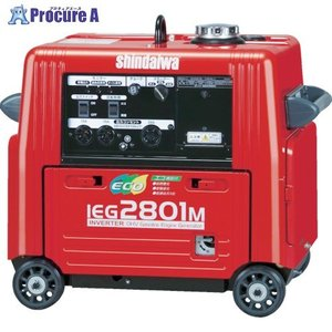 新ダイワ 防音型インバーター発電機 2.8kVA IEG2801M ▼419-8417 (株)やまびこ  【代引決済不可】|procure-a