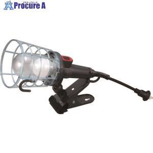 ハタヤ ハタヤ防雨型LEDケイハンドランプ 7W電球型LEDランプクリップ付 LEW-0C ▼421-6652 (株)ハタヤリミテッド|procure-a