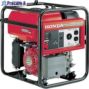 HONDA 発電機 2.3kVA(交流専用)EB23K1JN ▼431-9605(株)ホンダパワープロダクツジャパン procure-a