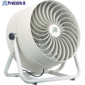 ナカトミ 35cm循環送風機 風太郎100V ...の関連商品9