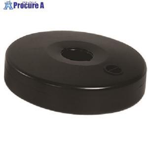 カーボーイ カラープラポール ベース ブラック...の関連商品9