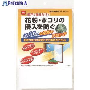 ニトムズ 網戸用花粉フィルターE1800100X200cm E1800 ▼441-7836 (株)ニ...