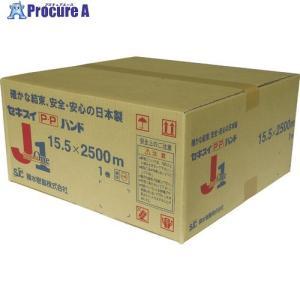 積水 梱包機用PPバンド J−S1タイプ1巻梱包 15.5×2500m ブルーPP15.5X2500J-S1-K1-B ▼444-3527積水樹脂(株)|procure-a