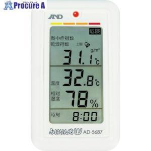 A&D みはりん坊W(乾燥指数・熱中症指数表示付温湿度計) AD5687 ▼449-1912 (株)...